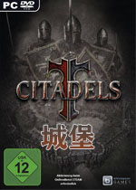 城堡中文汉化版