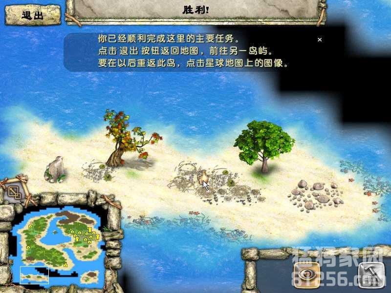 图腾部落黄金版 隐藏关卡蓝莓岛攻略图片