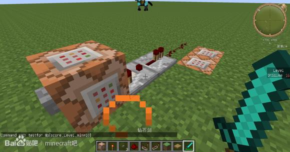 我的世界命令方块记分板教程