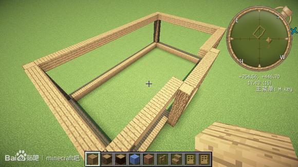 我的世界建筑技巧