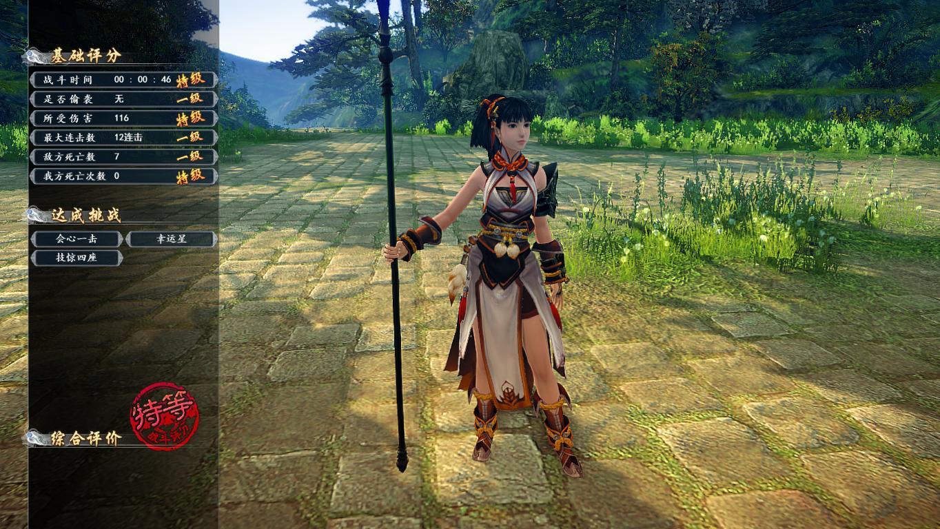 古剑奇谭2高清游戏截图(一)
