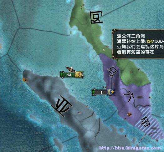 欧陆风云4大明极速西化攻略图片