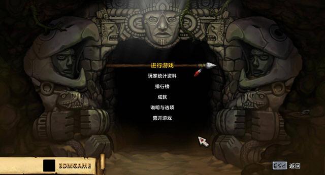 洞穴探险高清重制版中文硬盘版截图0