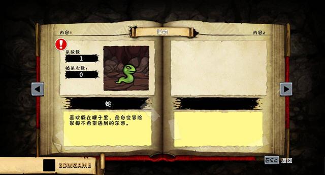 洞穴探险高清重制版中文硬盘版截图1