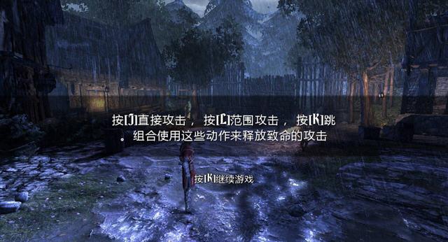 恶魔城:暗影之王截图1