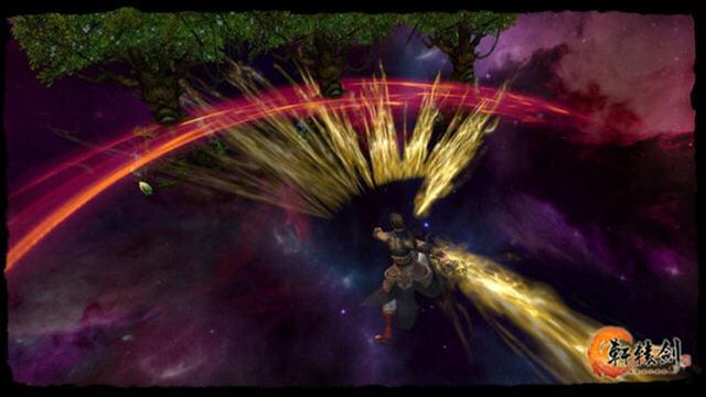轩辕剑6:凤凌长空千载云截图0