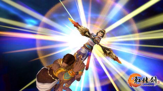 轩辕剑6:凤凌长空千载云截图1