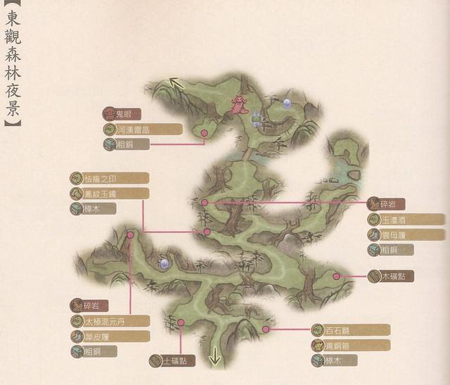 轩辕剑6全物品地图