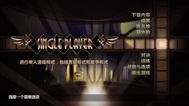骷髅女孩中文正式版截图0