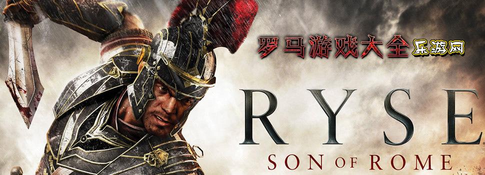 罗马帝国2_罗马帝国游戏下载_罗马帝国游戏合集_乐游网