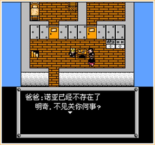 重装机兵最终明奇中文硬盘版截图1