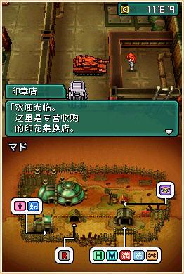 重装机兵2重制版中文硬盘版截图3