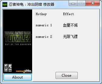 忍者神龟:冲出阴暗修改器+2