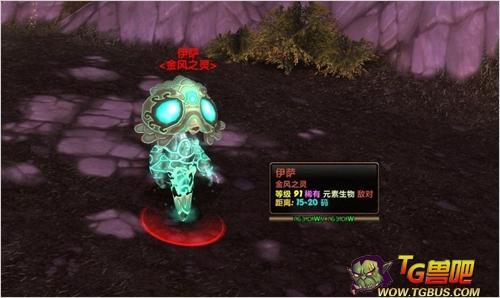 魔兽世界5.4锦绣谷稀有精英坐标