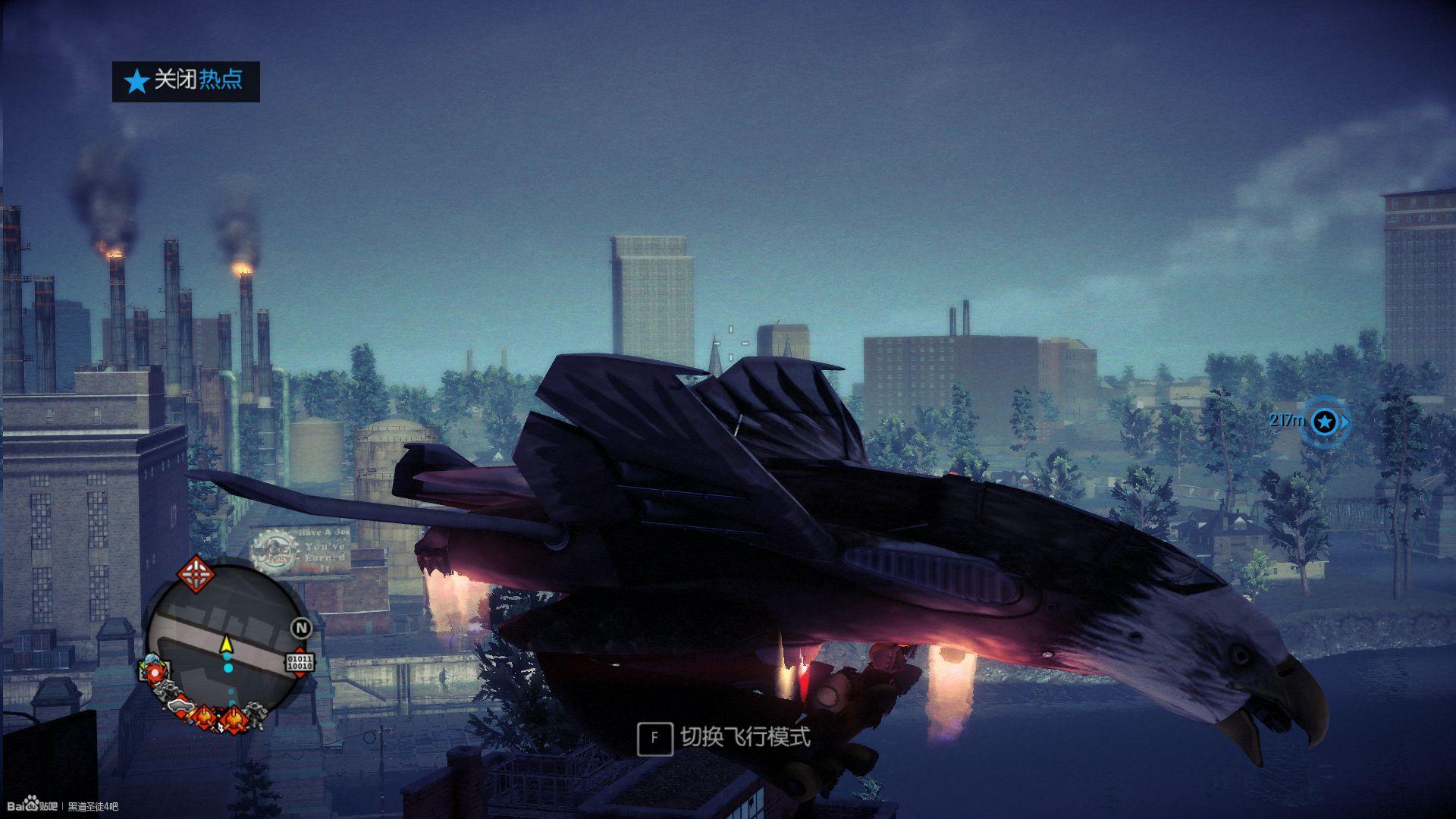 《黑道圣徒4》战斗机高清截图