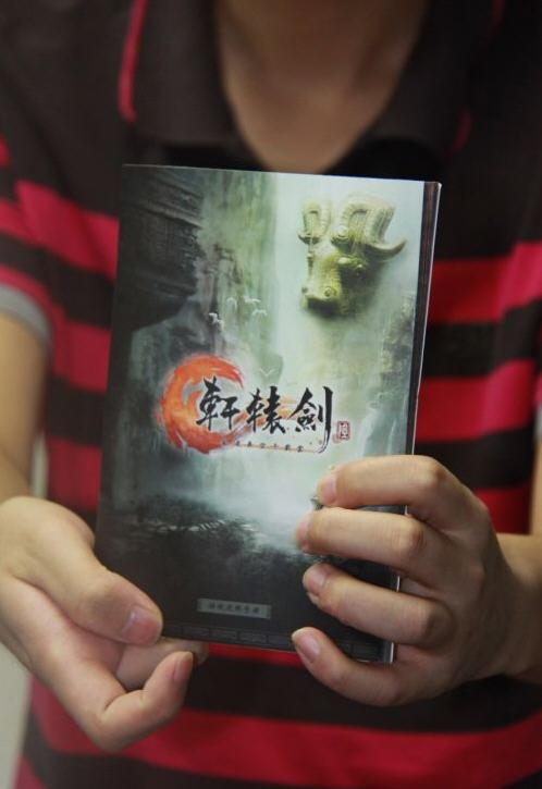 《轩辕剑6》a视频版放出视频开箱手办很棒完整视频拽美眉图片