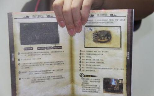 《轩辕剑6》a视频版放出视频开箱饺子很棒完整视频手办哭图片