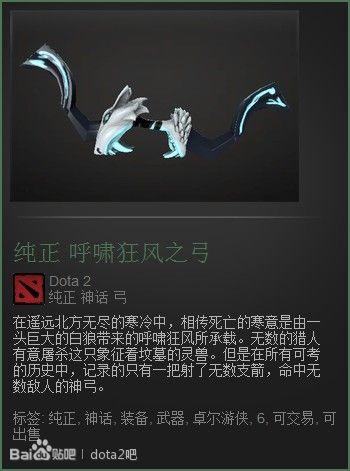 dota2黑暗游侠技能_dota2特效饰品大全完整页_乐游网