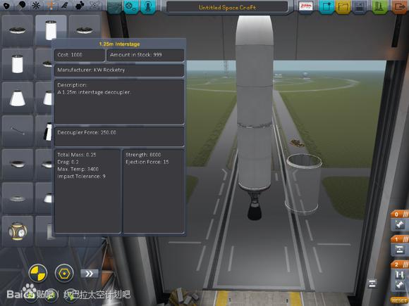 坎巴拉太空计划火箭建造及入轨攻略