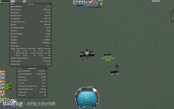 坎巴拉太空计划各种地形降落攻略