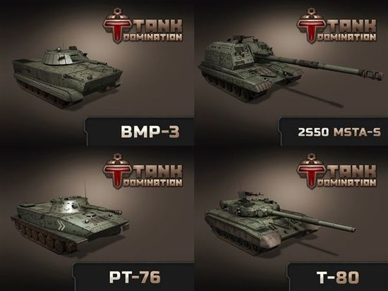 坦克世界手机版v1.0_截图2