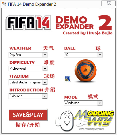 FIFA14扩展配置工具