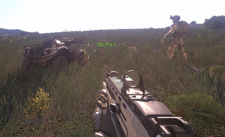 武装突袭3画质补丁