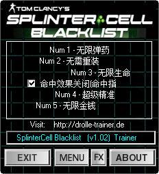 细胞分裂6黑名单修改器+5