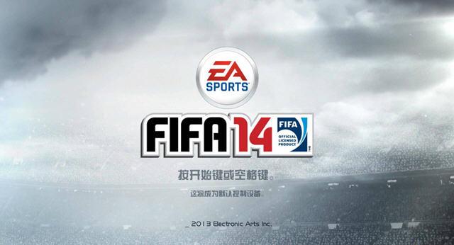 FIFA14 pc中文硬盘版截图0