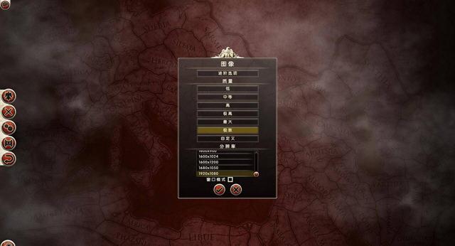 罗马2:全面战争中文破解版截图0