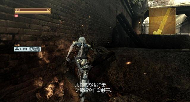 合金装备崛起复仇pc中文破解版截图1