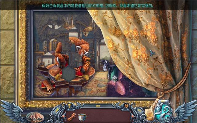 鬼魂之谜4:银色之箭中文典藏版截图3