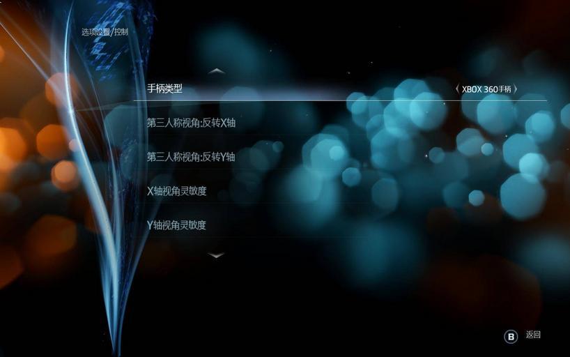 刺客信条:解放HD汉化补丁 简体中文汉化补丁