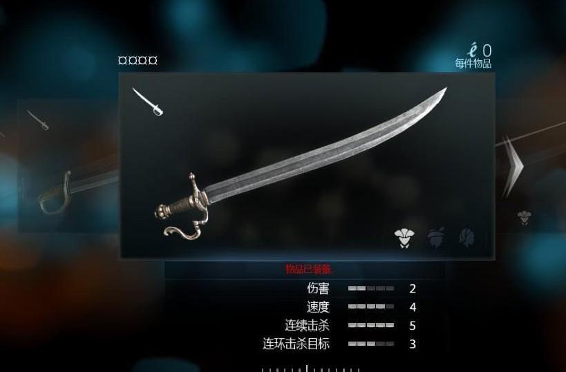 刺客信条3:解放通关存档+DLC解锁