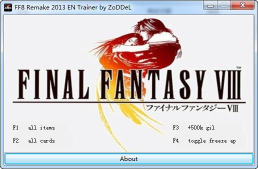 ps最终幻想8修改器+4