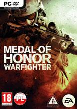 荣誉勋章:战士存档 普通模式通关存档