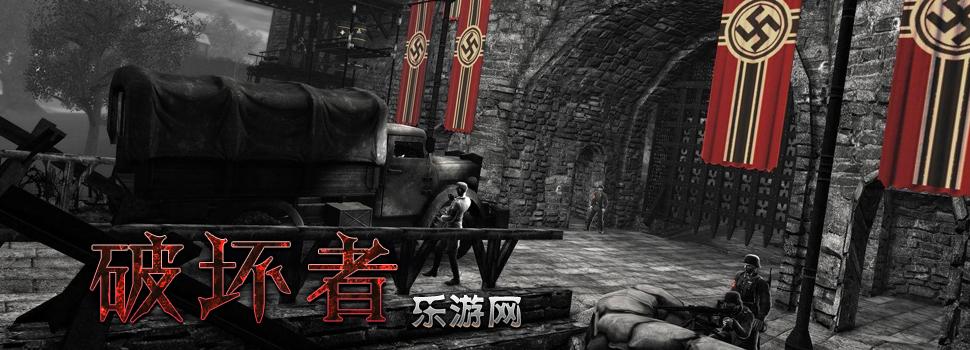 破坏者中文版下载_破坏者中文版_破坏者修改器_乐游网