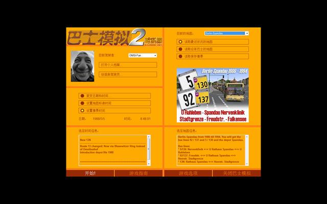 巴士模拟2中文汉化版截图0