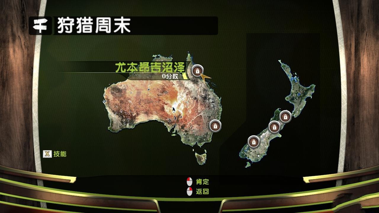 猎人的奖杯2汉化补丁 简体中文汉化补丁