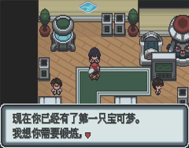 口袋妖怪:白金光中文版截图0