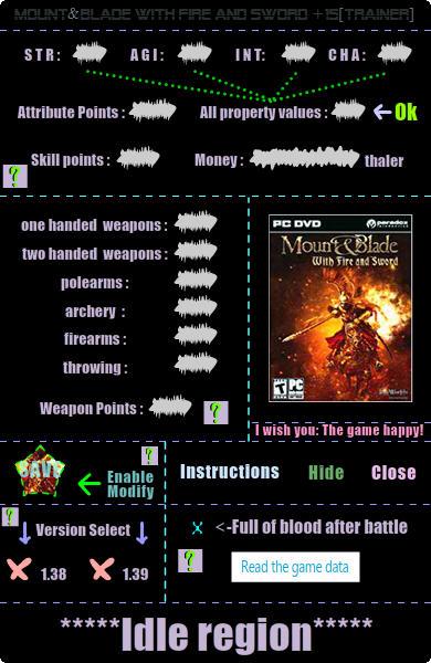 骑马与砍杀:火与剑人物属性编辑器
