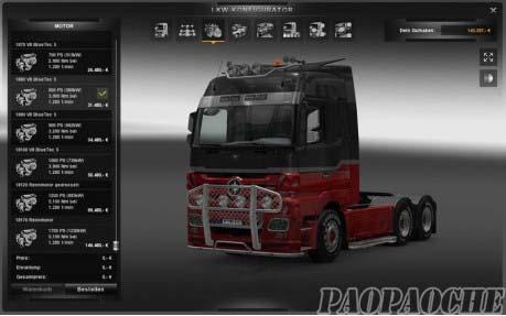 欧洲卡车模拟2额外引擎MOD