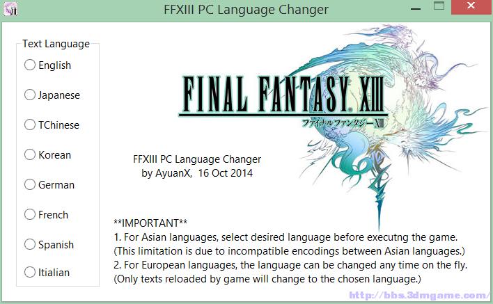 最终幻想13PC版强制语言选择器