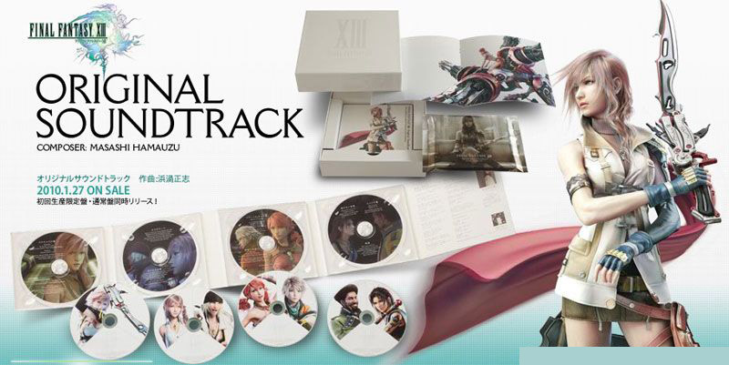 最终幻想13原声音乐集