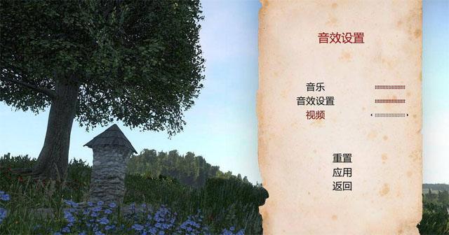 天��:拯救中文�y�版截�D1