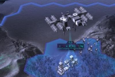 文明 太空攻略 文明 太空视频攻略 文明 太空图文攻略