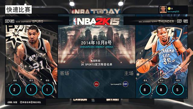 NBA 2K15官方中文版截图0