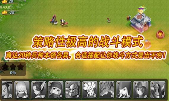 龙骑帝国v1.3.5_截图