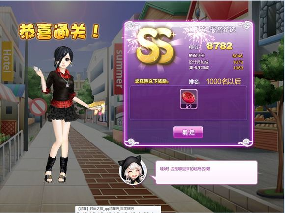 qq炫舞设计师生涯s ss sss搭配攻略