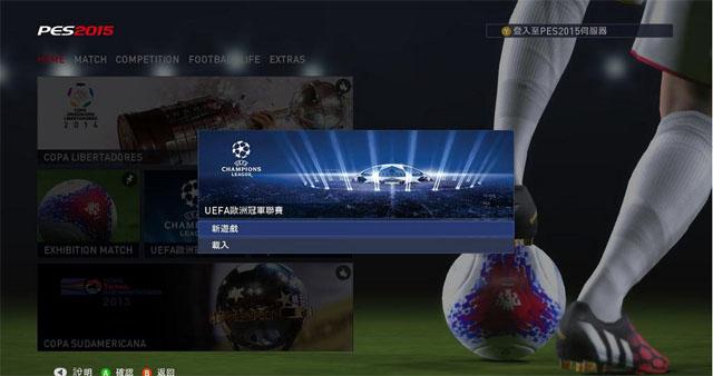 实况足球2015中文汉化版截图1